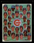1971 O-Pee-Chee #502   Cubs Team Front Thumbnail