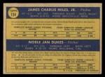 1970 O-Pee-Chee #154   -  Jim Miles / Jan Dukes Senators Rookies Back Thumbnail