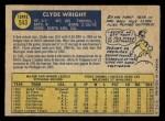 1970 O-Pee-Chee #543  Clyde Wright  Back Thumbnail