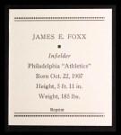 1933 Tattoo Orbit Reprint #20  Jimmie Foxx  Back Thumbnail