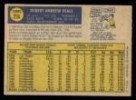 1970 O-Pee-Chee #236  Bob Veale  Back Thumbnail