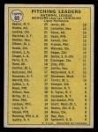 1970 O-Pee-Chee #69   -  Fergie Jenkins / Juan Marichal / Phil Niekro / Tom Seaver NL Pitching Leaders Back Thumbnail