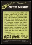 1964 Topps / Bubbles Inc Outer Limits #42   Captive Scientist  Back Thumbnail