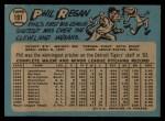 1965 O-Pee-Chee #191  Phil Regan  Back Thumbnail