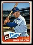 1965 O-Pee-Chee #110  Ron Santo  Front Thumbnail