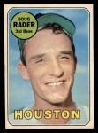 1969 O-Pee-Chee #119  Doug Rader  Front Thumbnail