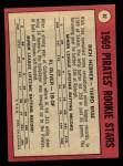 1969 O-Pee-Chee #82  Al Oliver  Back Thumbnail