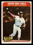 1965 O-Pee-Chee #138   -  Bob Gibson 1964 World Series - Game #7 - Gibson Wins Finale Front Thumbnail