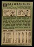 1967 O-Pee-Chee #92  Ray Washburn  Back Thumbnail