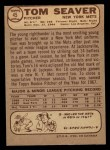 1968 O-Pee-Chee #45  Tom Seaver  Back Thumbnail