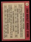 1969 O-Pee-Chee #49   -  Steve Jones / Ellie Rodriguez Royals Rookies Back Thumbnail