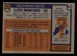 1976 Topps #392  Lloyd Mumphord  Back Thumbnail