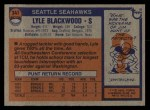 1976 Topps #347  Lyle Blackwood   Back Thumbnail