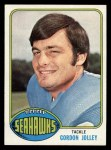 1976 Topps #242  Gordon Jolley   Front Thumbnail