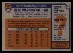 1976 Topps #418  Gene Washington  Back Thumbnail