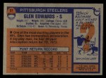 1976 Topps #51  Glen Edwards  Back Thumbnail