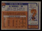 1976 Topps #118  Al Woodall  Back Thumbnail