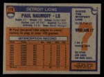 1976 Topps #176  Paul Naumoff  Back Thumbnail