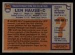 1976 Topps #370  Len Hauss  Back Thumbnail