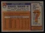 1976 Topps #227  Errol Mann  Back Thumbnail