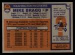 1976 Topps #91  Mike Bragg  Back Thumbnail