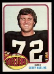 1976 Topps #159  Gerry Mullins  Front Thumbnail