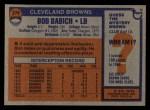 1976 Topps #374  Bob Babich  Back Thumbnail