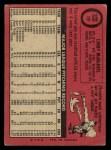 1969 O-Pee-Chee #191  Lindy McDaniel  Back Thumbnail