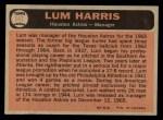 1966 O-Pee-Chee #147  Lum Harris  Back Thumbnail
