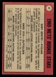 1969 O-Pee-Chee #31   -  Amos Otis / G.Gentry Mets Rookies Back Thumbnail