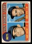 1969 O-Pee-Chee #31   -  Amos Otis / G.Gentry Mets Rookies Front Thumbnail