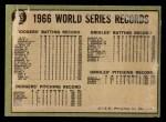 1967 O-Pee-Chee #155  Hank Bauer / Dave McNally 1966 World Series Summary - The Winners Celebrate Back Thumbnail