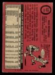 1969 O-Pee-Chee #215  Rico Petrocelli  Back Thumbnail