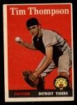 1958 Topps #57 ^WN^ Tim Thompson  Front Thumbnail