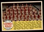 1958 Topps #428 ALP  Reds Team Checklist Front Thumbnail
