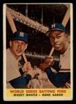 1958 Topps #418   -  Mickey Mantle / Hank Aaron World Series Batting Foes   Front Thumbnail