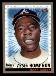 2000 Topps #237 E  -  Hank Aaron Magic Moments Front Thumbnail