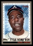 2000 Topps #237 D  -  Hank Aaron Magic Moments Front Thumbnail