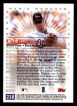 2000 Topps #238 A  -  Cal Ripken Magic Moments Back Thumbnail