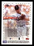 2000 Topps #238 C  -  Cal Ripken Magic Moments Back Thumbnail