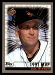 2000 Topps #238 B  -  Cal Ripken Magic Moments Front Thumbnail