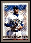 2000 Topps #475 D  -  Ken Griffey Jr. All-Star Magic Moments Front Thumbnail