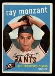 1959 Topps #332  Ray Monzant  Front Thumbnail