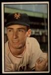 1953 Bowman #126  Al Corwin  Front Thumbnail
