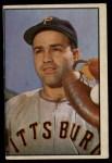 1953 Bowman #21  Joe Garagiola  Front Thumbnail