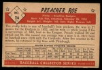 1953 Bowman B&W #26  Preacher Roe  Back Thumbnail