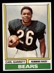 1974 Topps #506  Carl Garrett  Front Thumbnail
