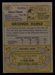 1974 Topps #122   -  George Kunz All-Pro Back Thumbnail