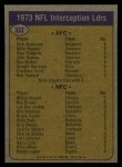 1974 Topps #332   -  Dick Anderson / Mike Wagner / Bobby Bryant Interception Leaders Back Thumbnail