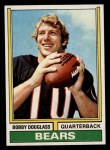 1974 Topps #120  Bobby Douglass  Front Thumbnail